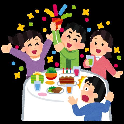 surprise_party_man