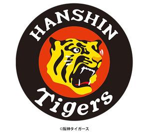 baseball_tigers_rogo_main