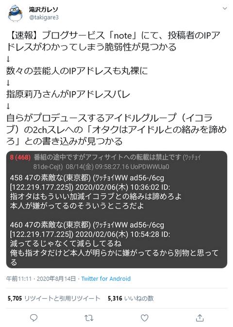 Screenshot_2020-0 (15)