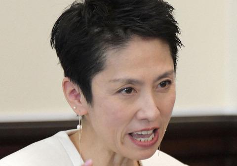 立憲民主党・蓮舫の問題投稿 ヒロミ「常識が…」 小杉竜一「意地悪が過ぎる」
