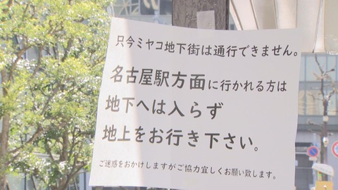 www.ctv.co.jp_news_articles_images_th