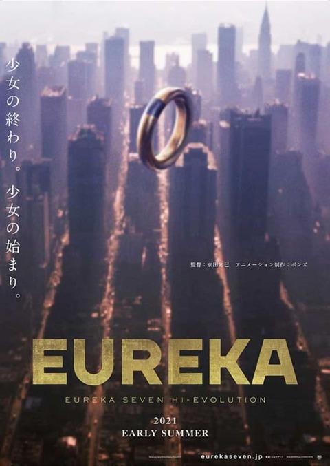eure-2_o