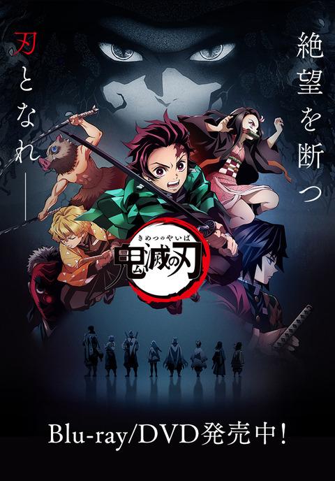 kv_anime_sp