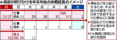 Screenshot_2020-10- (4)