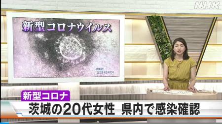 Screenshot_2020-07-10