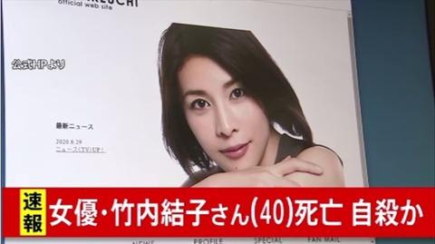 news4087966_50