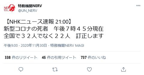 Screenshot_2020-1 (10)