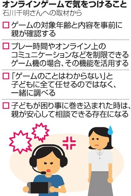 www.asahicom.jp_articles_images_AS20200929001057_comm