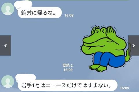 Screensho (38)
