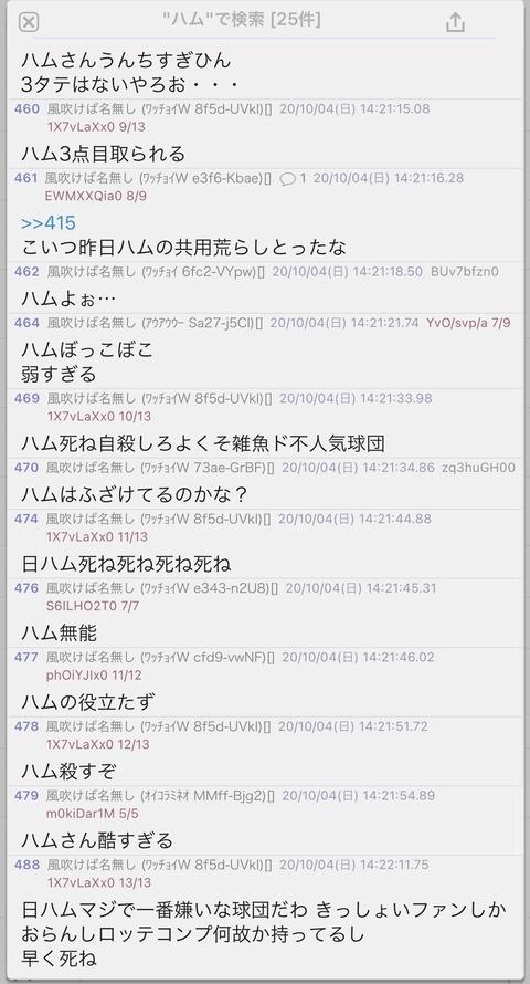 i.imgur.com_3uta6IW