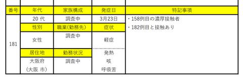 Screenshot_2020-03-29 hodo-37889_4 pdf