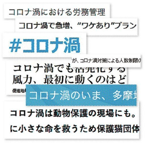 Screenshot_20 (6)