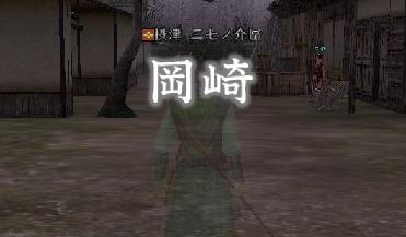 20051020_05