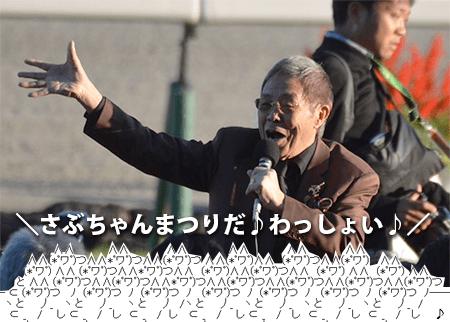 北島三郎,菊花賞