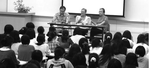 大学証言の会
