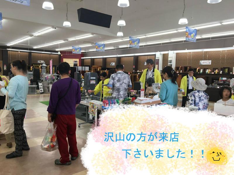 丸亀店イベント
