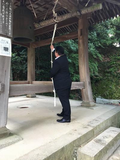 八栗寺参拝