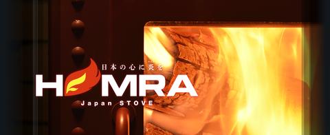 homra_logo