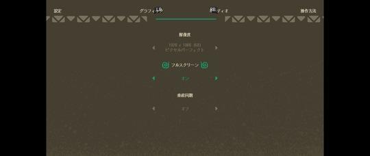moonl04