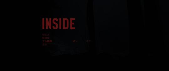 inside02