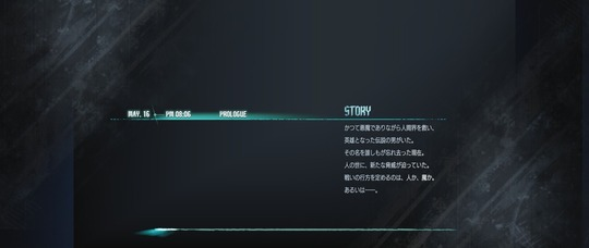 dmc5_04