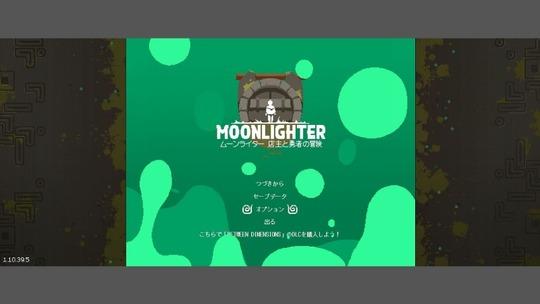 moonl14