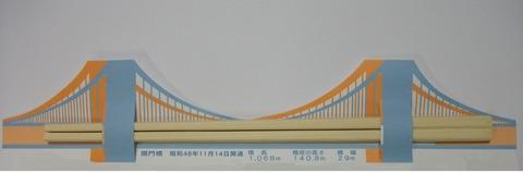関門橋20130706