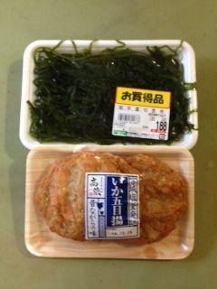 切りコブ炒め_材料