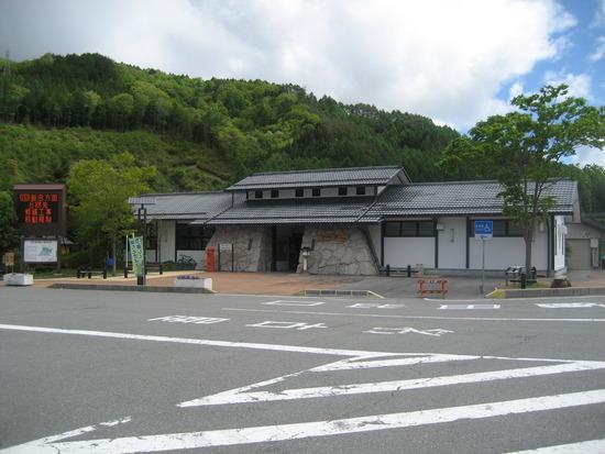 道の駅_信州平谷