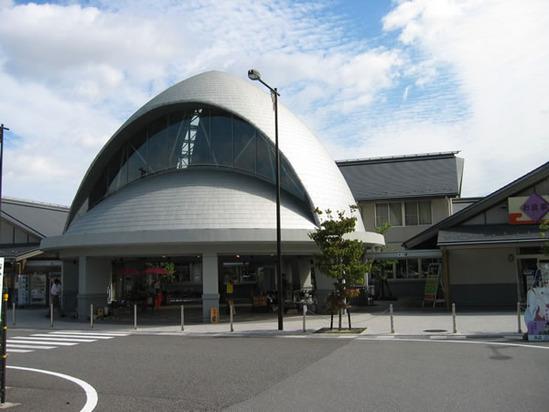 ryuou_kagaminosato