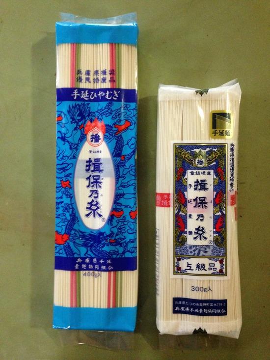 揖保乃糸_素麺_冷麦