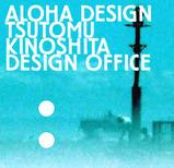 ALOHA DESIGN WORKSへ