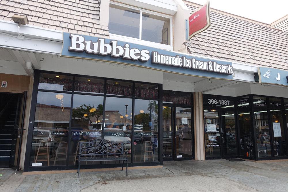 Bubbies-バビーズ-