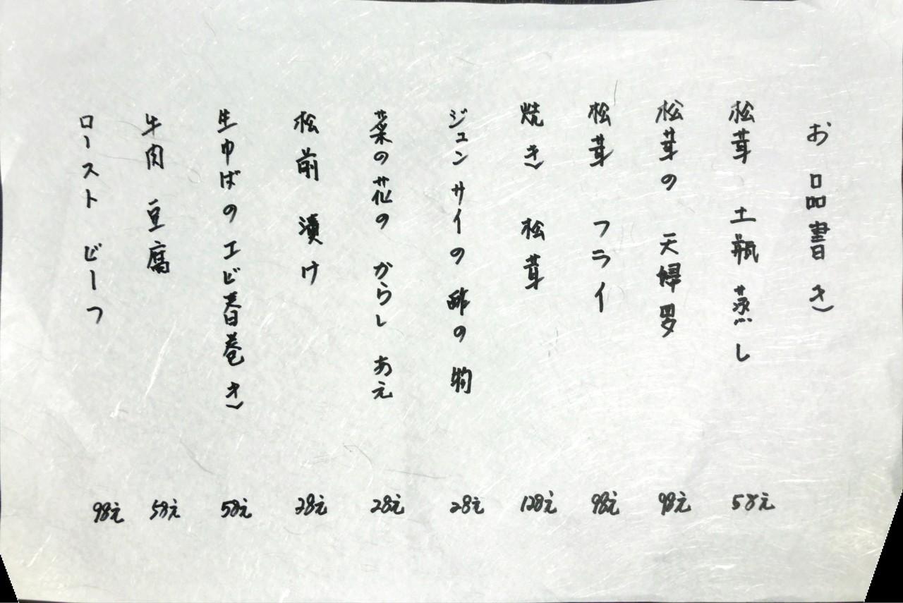 IMG_1250