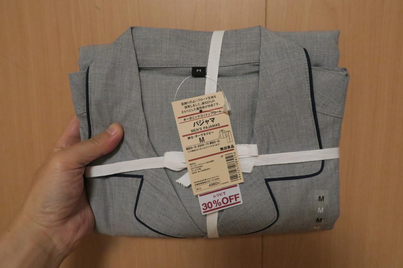 今着ているパジャマが傷んできたので、 無印良品のWEBサイトを見たところ、 「オーガニックコットンブロードパジャマ」が、 通常4980円が3980円。  これは買い!