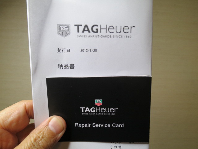 buy online b4230 a5277 タグホイヤー : 中国単身赴任ひとり言