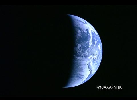 地球画像JAXA