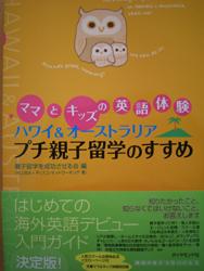 chikyu1