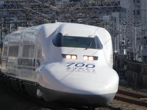 P1010485