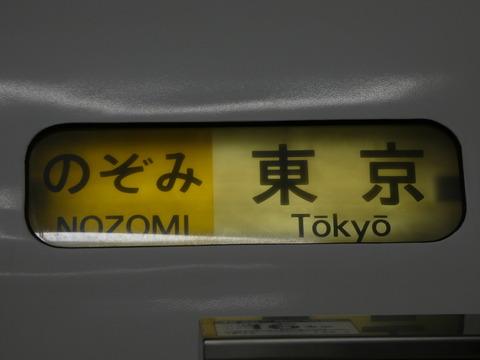 P1010351