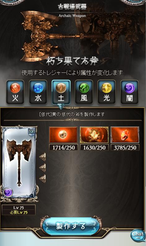 三寅斧_2_1