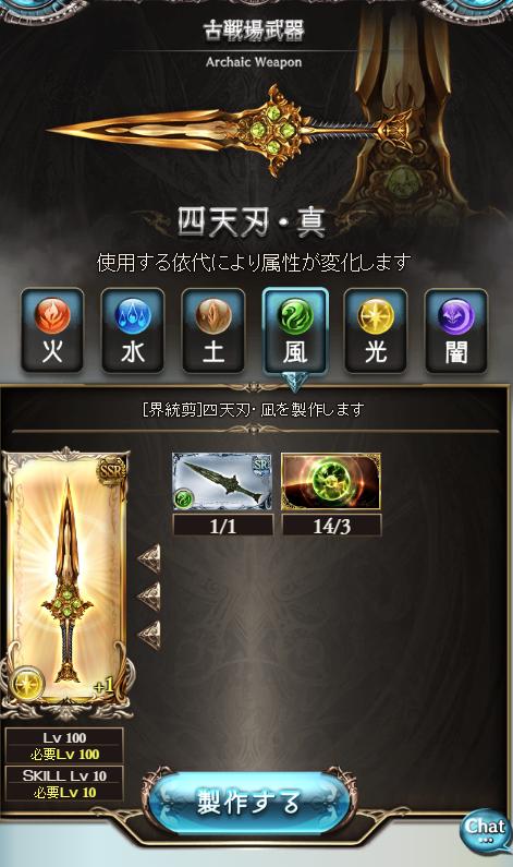 四天刃_2_4