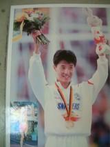 浅利純子選手