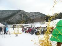 スノーフェスティバル 1 013