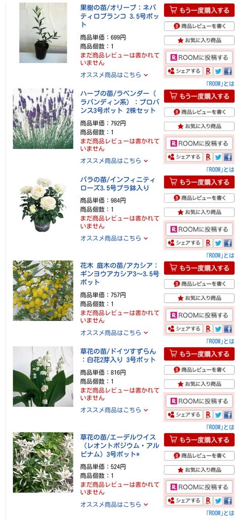 Screenshot_2020-02-29-07-24-55-1
