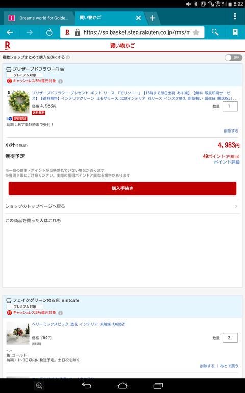 Screenshot_2020-02-29-08-02-39