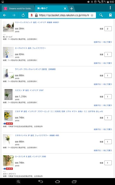 Screenshot_2020-02-29-08-02-58