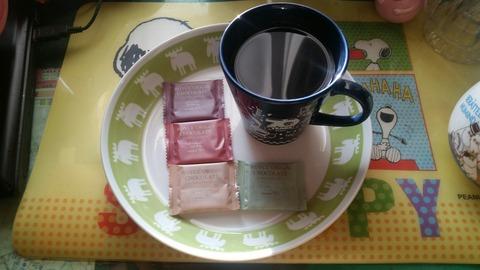 (´・ω・`)黒豆かりがね玄米茶