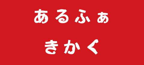 font_07