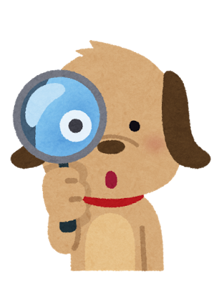 magnifier_animal_inu